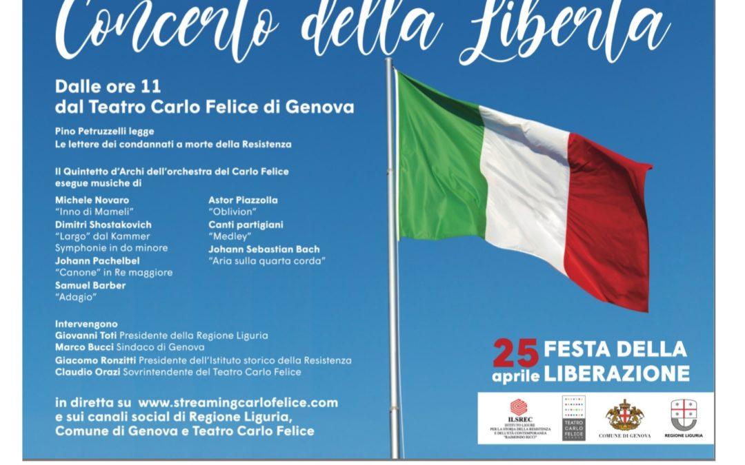 """Lacerba diffonde in streaming """"Concerto della Libertà"""" dal Carlo Felice di Genova per i 75 anni dalla Liberazione del 25 aprile"""